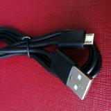 Corrente da carga: cabo 3A USB2.0 do tipo masculino a ao micro USB para o computador e o Smartphone