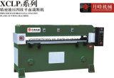 Máquina transparente hidráulica da imprensa do corte da caixa plástica