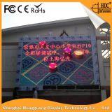 P8 옥외 방수 광고 발광 다이오드 표시