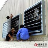 Сверхмощный тип установленный стеной охлаждая отработанный вентилятор молотка