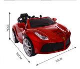 Nuevo Dual-Conducir el coche eléctrico de los niños de tracción a las cuatro ruedas del coche accionado por control remoto