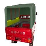 Tipo espacio grande /Water del carro de Rackshaw/que refresca el motor Trike para el pasajero