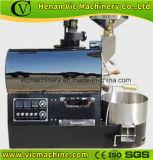 Asador de lujo del grano de café BT-2