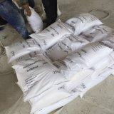 Wit Korrelig Sulfaat 20.5 van het Ammonium Meststof