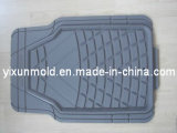 車の床のマットのプラスチック型