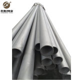 Annealed Stainless Steel Seamless Pipe