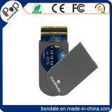 RFIDの帯出登録者のカードの保護装置