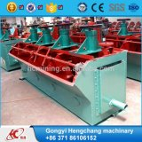 Gold Beneficiation Flotation Machine Equipment für Sale