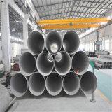 Tubo del quadrato dell'acciaio inossidabile di prezzi di fabbrica (201 304 316L 321)