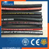 Шланг R1at/1sn/R2at/2sn высокого давления гидровлический резиновый