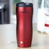 L'acciaio inossidabile Starbucks attacca la tazza di caffè della tazza di corsa della tazza di caffè