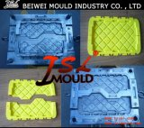 プラスチックPacking Box MouldかMold