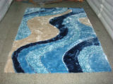 Il Way a Heaven Fluffy Silk Carpet Area Rug
