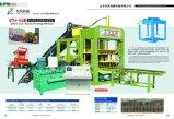 La meilleure machine automatique de vente de bloc de la machine à paver Qt6-15