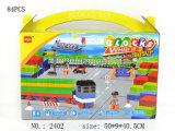 67PCS 84PCS 콘테이너 터미널 건물은 승진 선물을 막는다