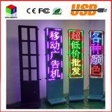 P10 pantalla a todo color impermeable al aire libre de doble cara signos de LED de visualización de publicidad aterrizaje vertical Desplazamiento vertical