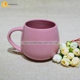 飲む茶のための環境に優しい陶磁器のマグ