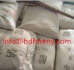 ナトリウムHydrosulphite
