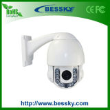 PTZ Mini Indoor 또는 Outdoor Dome High Speed Camera Waterproof (BE-SDO)