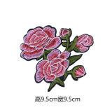 Correção de programa por atacado do bordado da flor para decorações