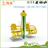 Машина пригодности для напольного парка (MT-OP-FE1)
