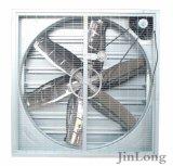 Циркуляционный вентилятор вентилятора с осевой обтекаемостью