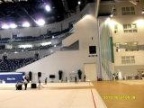 16m hohe Trennwand für Gymnastik