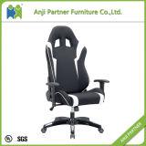 旋回装置の基礎最高背部PUの革賭博のコンピュータの椅子(青二才)