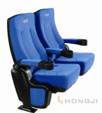 VIP Multiplex Cinema 3D Teatro Chair (HJ815)