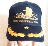 普及したジャカードは縞で飾ったアクリルのスポーツの袖口の傾向の帽子(S-1058)を