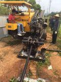 Equipamento de perfuração sem escavação