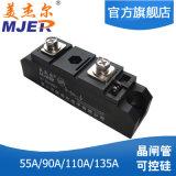 サイリスタ力モジュールMt 55A 1600V SCRのシリコン制御整流素子