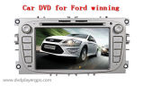 Double DIN Car DVD Player para Ford Winning