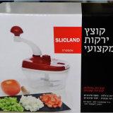 Deux Drive Plastic Multi-Functional Manual Food Chopper pour Kitchen