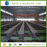 Пакгауз стали большой пяди стальной структуры хранения сарая металла