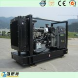 200kw Super Mercado de energia de emergência Volov Diesel Grupo Gerador