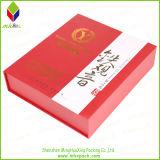 Cadre de papier de luxe de conditionnement des aliments avec l'estampage d'or