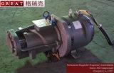 Extrémité monopièce magnétique permanente d'air de compresseur d'air de fréquence