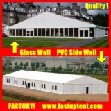 Tenda della tenda foranea di Arcum per la mostra di evento della festa nuziale