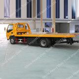 Nuovo Wrecker del camion di rimorchio di disegno HOWO 4X2 con Cummins Engine