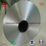 고품질 물집 알루미늄 호일