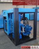 Compresseur d'air rotatoire à deux étages de vis de conversion de fréquence de gicleur d'huile