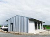 ガスの給油所か鉄骨構造の倉庫(SS-609)