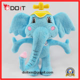 ぬいぐるみ象の子供のおもちゃは象のおもちゃを詰めた