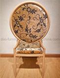 大きい丸背様式のホテルの宴会の椅子