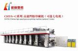 Kombinieren-Typ Gravüre-Drucken-Maschine mit großer Geschwindigkeit