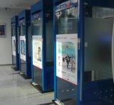 ATM 돈 분배기 간이 건축물 기계 (ATM08)
