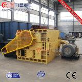 低価格の機械装置のローラー粉砕機を押しつぶす中国の最もよい石炭