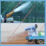 Pulverizador da névoa da supressão de poeira para poluições da poeira da indústria