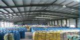 DL-Methionin Tierfutter-Zusatz-heißer Verkauf